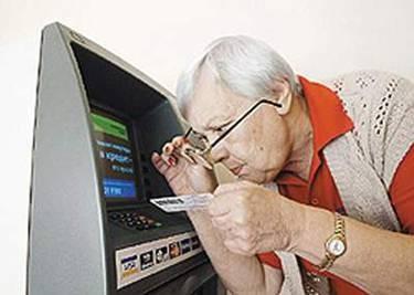 Справка о пенсии с января 2015
