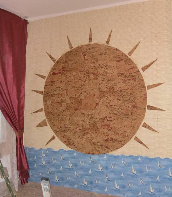 Солнце Мечты